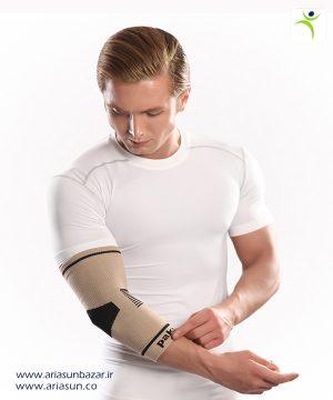 آرنج-بند-نانو-Elbow-Support-Nano-