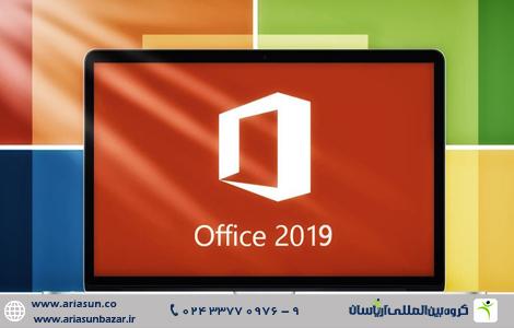 مایکروسافت-علاقهای-به-فروش-آفیس-2019-ندارد